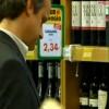 Trade Marketing e Shopper Marketing