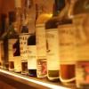 Reportagem: Jameson, um brinde com 20 anos de história
