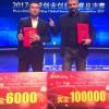 Startup vencedora do Protechting ganha concurso de inovação na China