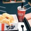 Abriu um KFC em miniatura em Portland nos Estados Unidos