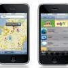 Iphone 3G vai custar 499 euros em Portugal