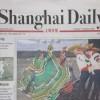 Vinhos portugueses elogiados na imprensa chinesa