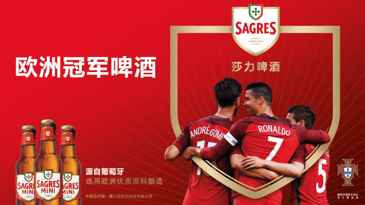 Sagres lança campanha na China com imagens da Seleção